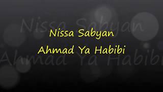 Nissa Sabyan - Ahmad Ya Habibi (Lirik)