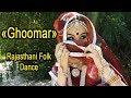 ghoomar - Traditional Rajasthani Folk Dance video