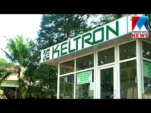 Keltron's cruelty towards job seekers    Manorama News