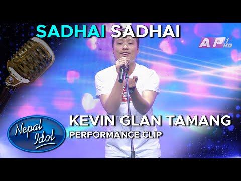 SADHAI SADHAI | KEVIN GLAN TAMANG | Coca-Cola Nepal Presents Nepal Idol Season 3 | AP1HD