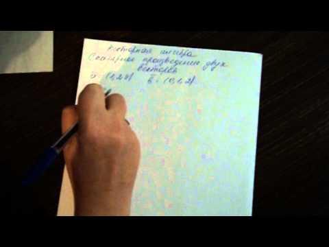 Онлайн калькуляторы по математике, теории вероятности и