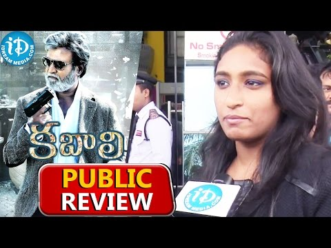 Kabali Movie Response / Review || Hyderabad Prasads IMAX || Rajinikanth || Radhika Apte