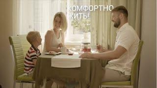 «Главстрой Санкт-Петербург»: Построй свое будущее в Петербурге!
