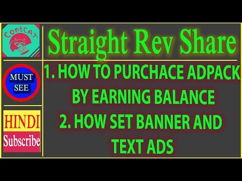 HINDI- HOW TO PURCHACE ADPACKS  BY EARNING BALANCE HOW SET BANNER AND  TEXT ADS STRAIGHT REV SHARE
