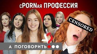 ева Дикинсон секси