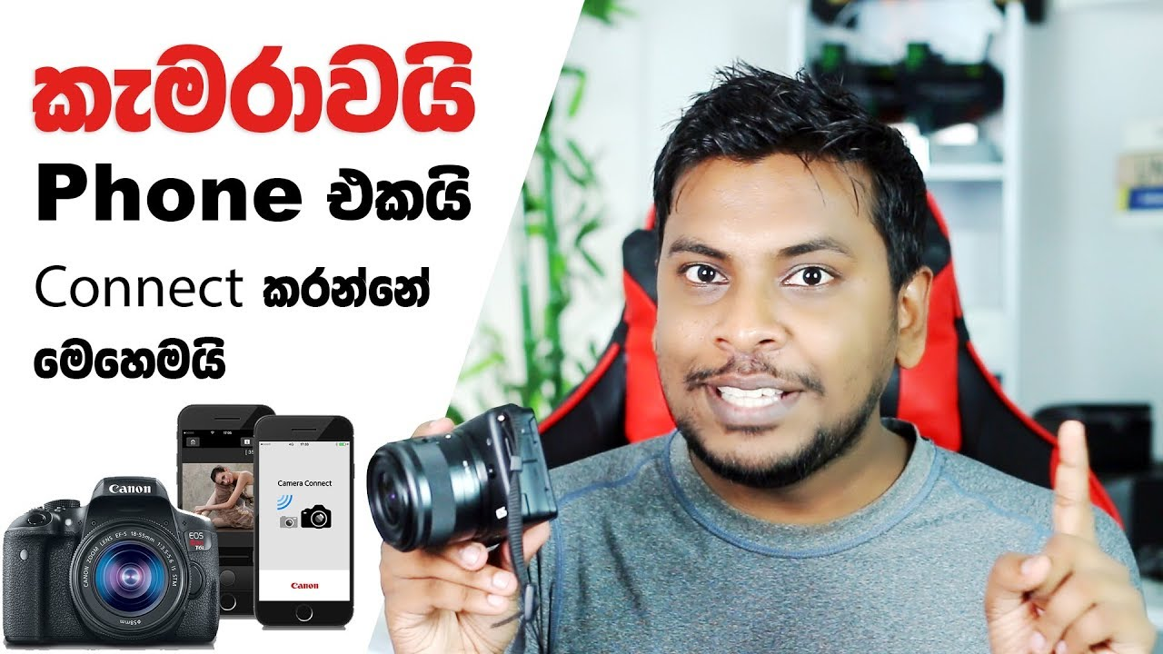 how to connect camera to smartphone youtube. Black Bedroom Furniture Sets. Home Design Ideas