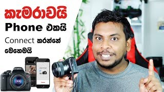 How to connect Camera to SmartPhone