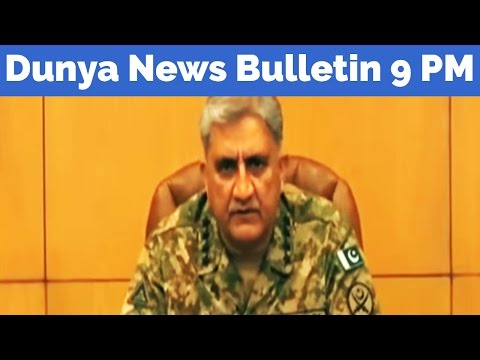 Dunya News Headlines - 09:00 PM - 13 April 2017