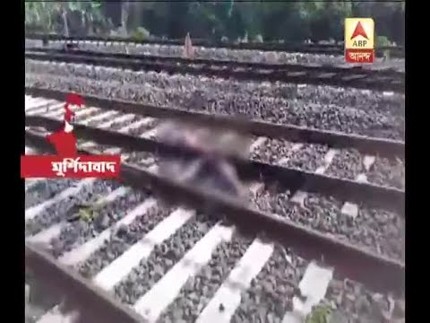 Murshidabad: Ex Army Man Body recovered from the Railway line at Baharampur