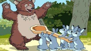 Медведь И Зайцы - Народная Сказка Для Детей На Ночь ♦ #сказка