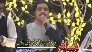 Pashto new album Taqdeer 2013   Part 1   Singer zafar iqrar Sad song   Da zardh pa   Pashto new song