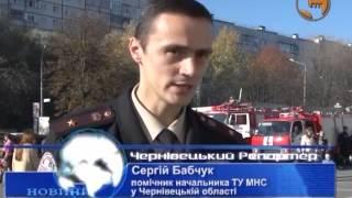 Для дітей проведено «Урок безпеки» у Чернівцях