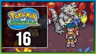 Pokémon Ranger - Episode 16 thumbnail