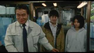 Sawako Decides Trailer