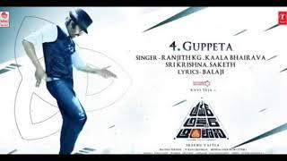 Guppeta song from Amar Akbar Anthony