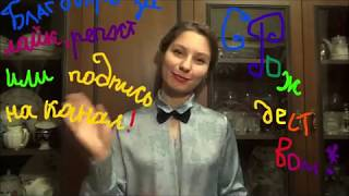 Видео №4. Урок чтения. Речь устная и письменная.