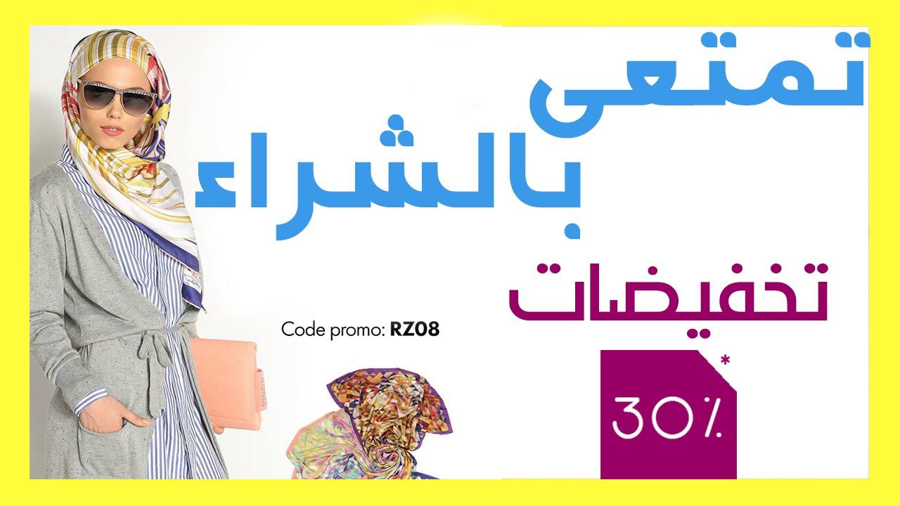 c78109649 بيع الملابس في الجزائر عن طريق الانترنت - مواقع بيع الملابس في الجزائر -  Zawwali