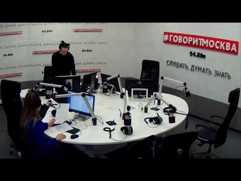 Смотреть Новости 23 февраля 2018 года на 17:30 на Говорит Москва онлайн