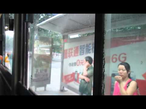 Catching A Bus In Luoyang