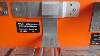 Крепеж для сруба(Источник: http://winterhouse.ru В процессе проведения строительных работ отдельные элементы из сруба нуждаются..., 2014-07-28T13:20:04.000Z)