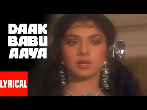 Daak Babu Aaya Lyrical Video | Awaargi | Asha Bhosle | Anil Kapoor, Meenakshi