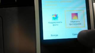 Как установить фото и мелодию на контакт в Alcatel OT-5036D?(Качество видео ужасное, снималось по-быстрому специально для 4PDA. Т.к. судя по всему не все понимают как поста..., 2014-07-10T02:20:39.000Z)