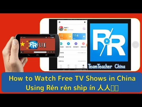 How To Watch Free TV Shows In China Using Rén Rén Shìp ín 人人视频 Video App Tutorial - Apps In China