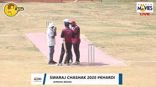SAISH SPORTS KHARAB V/S SWAYAMBHU PAYGOAN || स्वराज्य चषक खार्डी 2020 || @PRINCE MOVIES