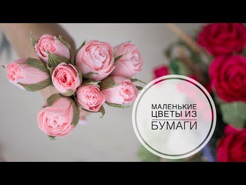 видео: Очень простой способ сделать розы из бумаги diy tsvoric к 1 сентября