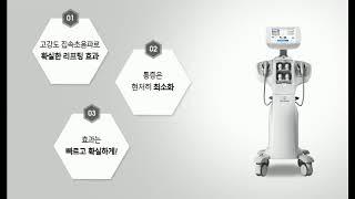 수원 슈링크 리프팅 원스클리닉 20180920