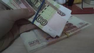 Просто крутые деньги нашли на заброшке