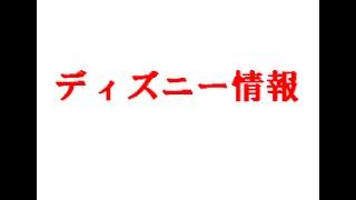 佐藤二朗、声優初挑戦で歌に苦戦「800回歌った!」 ディズニー/ピクサー...