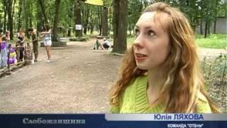День журналиста в веревочном парке