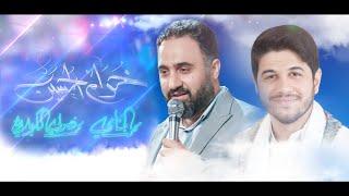 خدام الحسين   محمد الجنامي   محمد فصولي الكربلائي