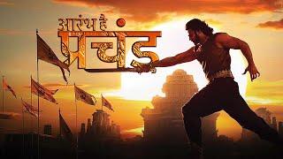 aarambh hain prachand | Gulaal | Bahubali | Piyush Mishra | kk menon |