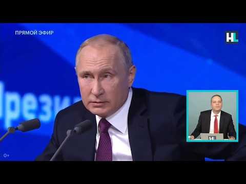 "Путин о ""росте"""