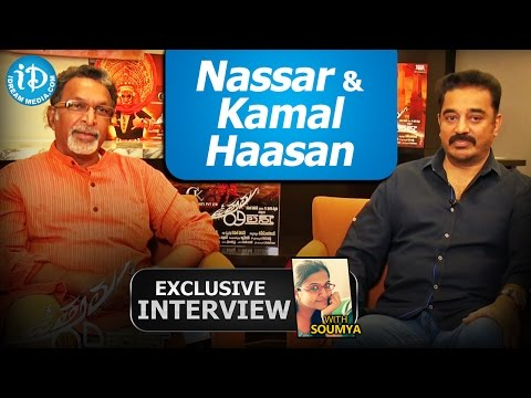 Nassar & Kamal Haasan Exclusive Interview About Uttama Villain Movie
