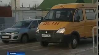 Школьников Морозовского района скоро будут возить на новом автобусе