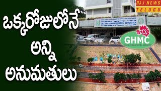 GHMC to Approve New Layout Permissions in Just One Day | Hyderabad | Raj News