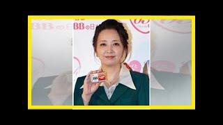 最新ニュース| 高橋由美子が不倫騒動を謝罪、男性とラブホ認める「理性...