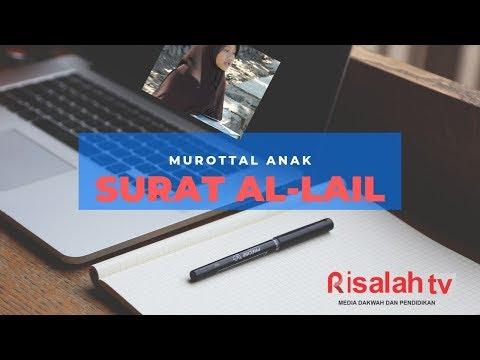 murottal-anak-||-surat-al-lail-||-naura-anindita-shafira