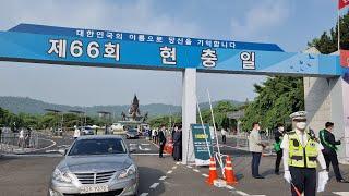 국립서울현충원에서 ~서명대 ~합니다