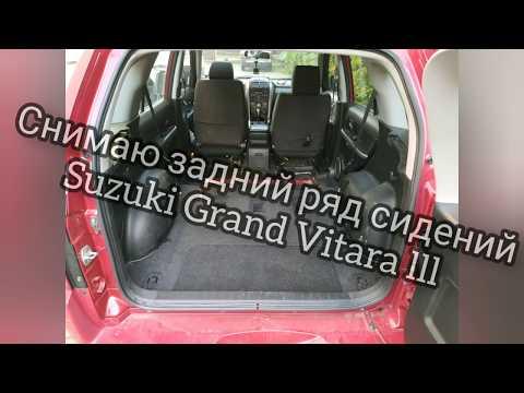 Как снять задний ряд сидений в Suzuki Grand Vitara Lll (3)