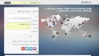 تعرف على موقع اجتماعي عربي يمني شبيه للفيسبوك أصبح يلاقي شهرة كبيرة