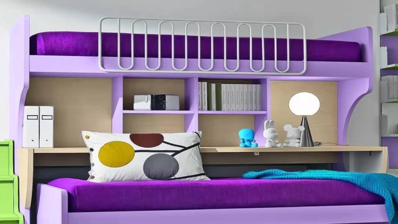 غرف نوم اكثر من سرير       YouTube