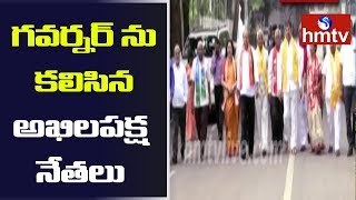 TSRTC Row : Left Party Leaders Speaks to Media After Meet With Governor Tamilisai |hmtv
