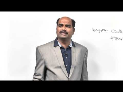 SCIENCE & TECHNOLOGY - Atomicity - Part1