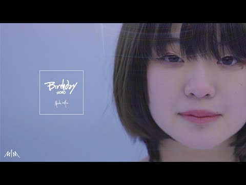 Made in Me. 『Birthday』【Music Video】