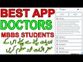 Best APP for Medical Students & Doctors | How to Check the Formula of any Medicine