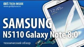 Samsung Galaxy Note 8.0 - как разобрать планшет и его запчасти